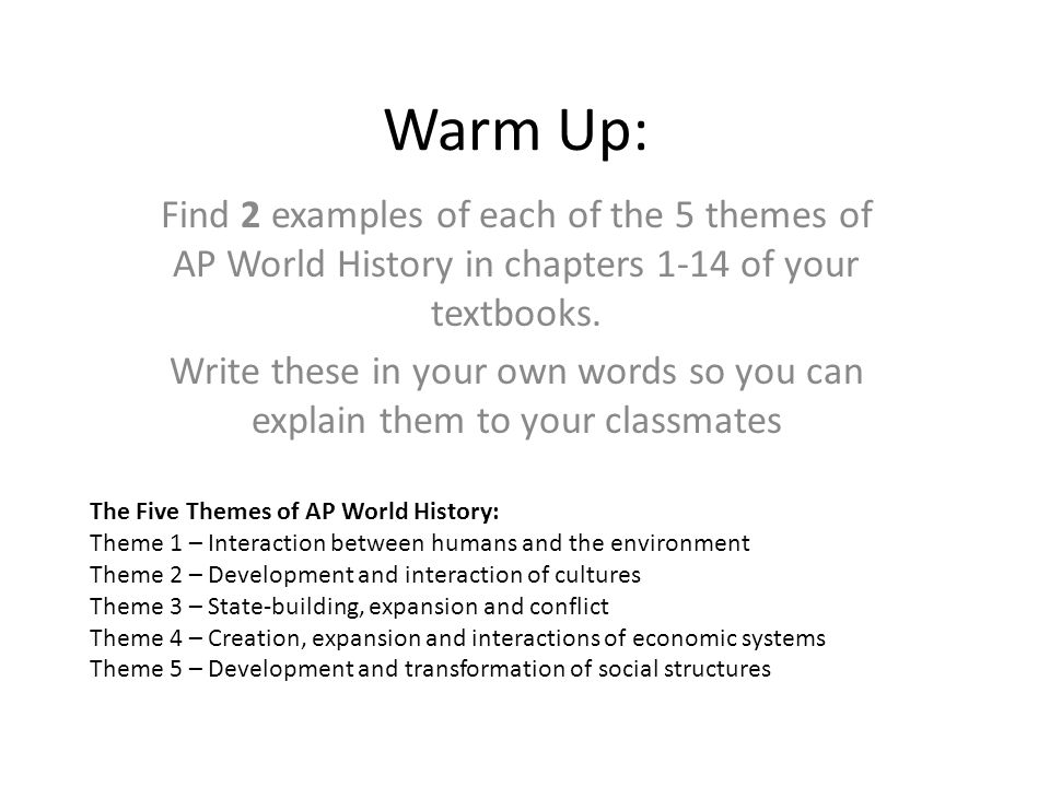 """sample world history dbq 17 document based and constructed response questions for elementary students (dbq crq) january 4, 2011 november 14, 2016  20 thoughts on """" 17 document based and constructed response questions for elementary students (dbq crq) """"  best sites for primary documents in world history prisoner's dilemma - a game theory simulation the."""