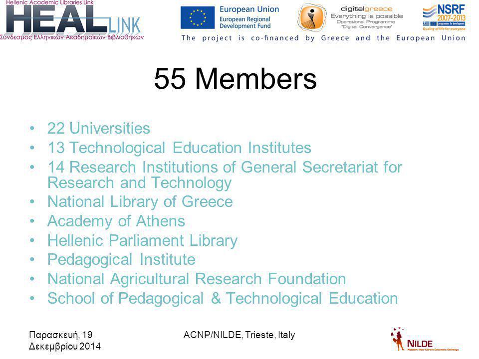 Παρασκευή, 19 Δεκεμβρίου 2014 ACNP/NILDE, Trieste, Italy Requests 2014
