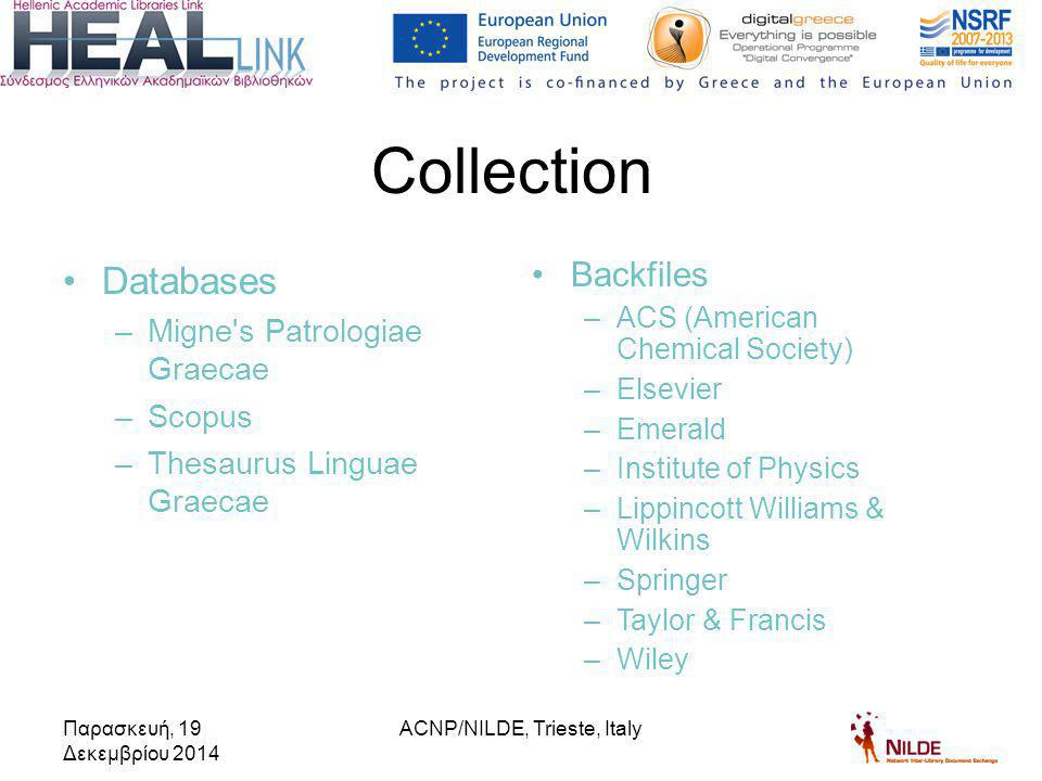 In the last ten years a large number of public organizations have expressed interest to access HEAL- Link's electronic resources.