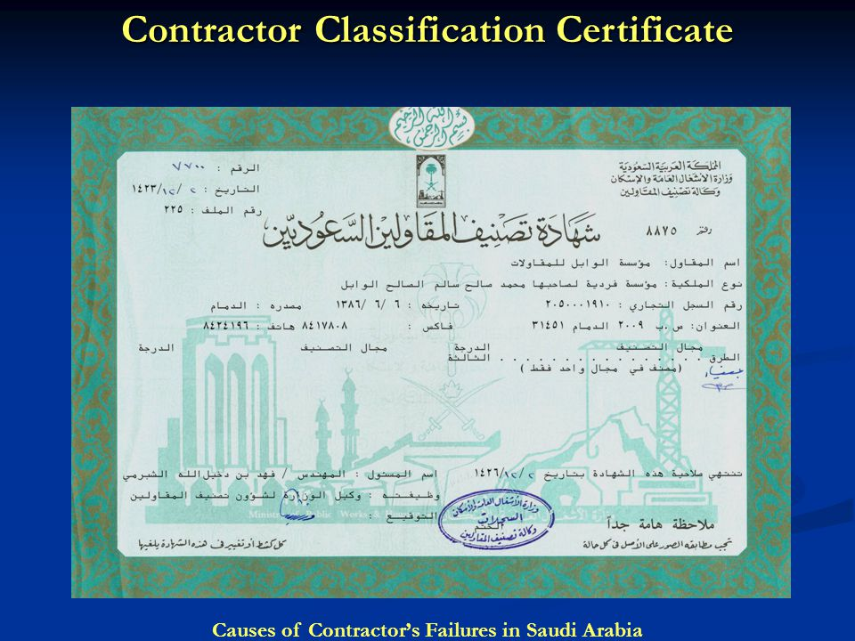 Contractor Classification Certificate Causes of Contractor's Failures in Saudi Arabia