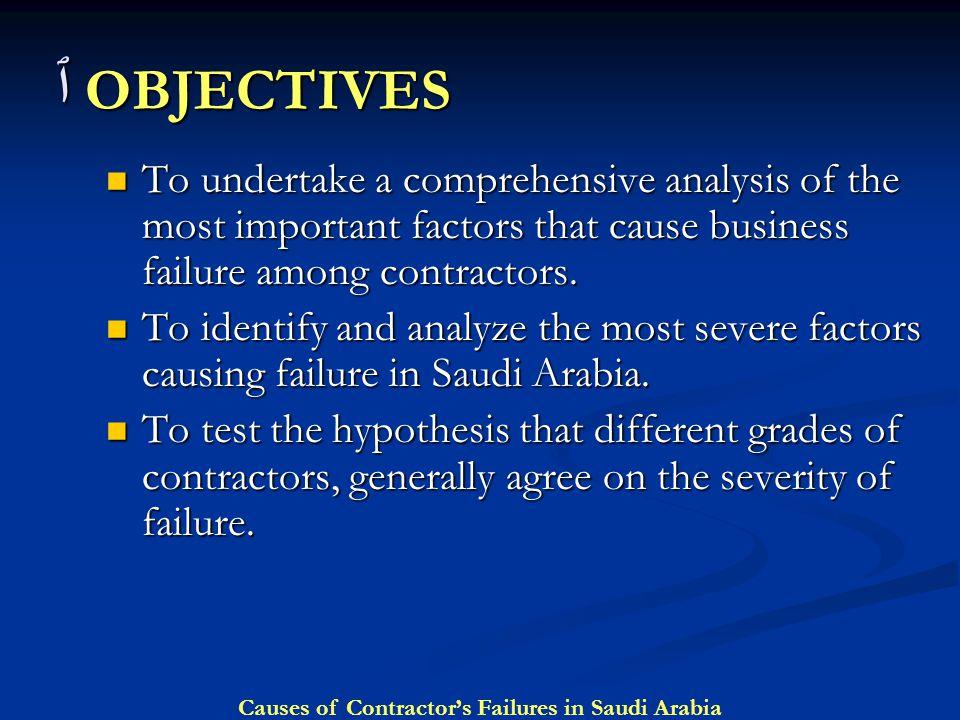 ٱ OBJECTIVES To undertake a comprehensive analysis of the most important factors that cause business failure among contractors.