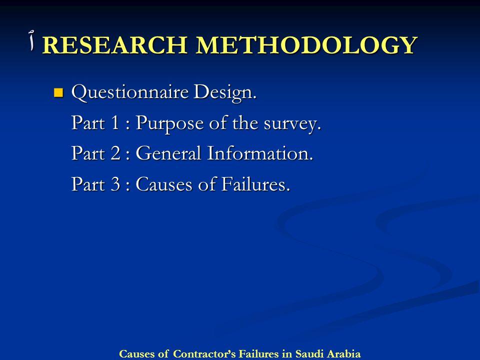 ٱ RESEARCH METHODOLOGY Questionnaire Design. Part 1 : Purpose of the survey.