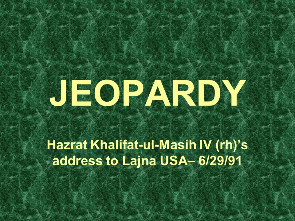 Hazrat Khalifat-ul-Masih IV (rh)'s address to Lajna USA– 6/29/91 JEOPARDY