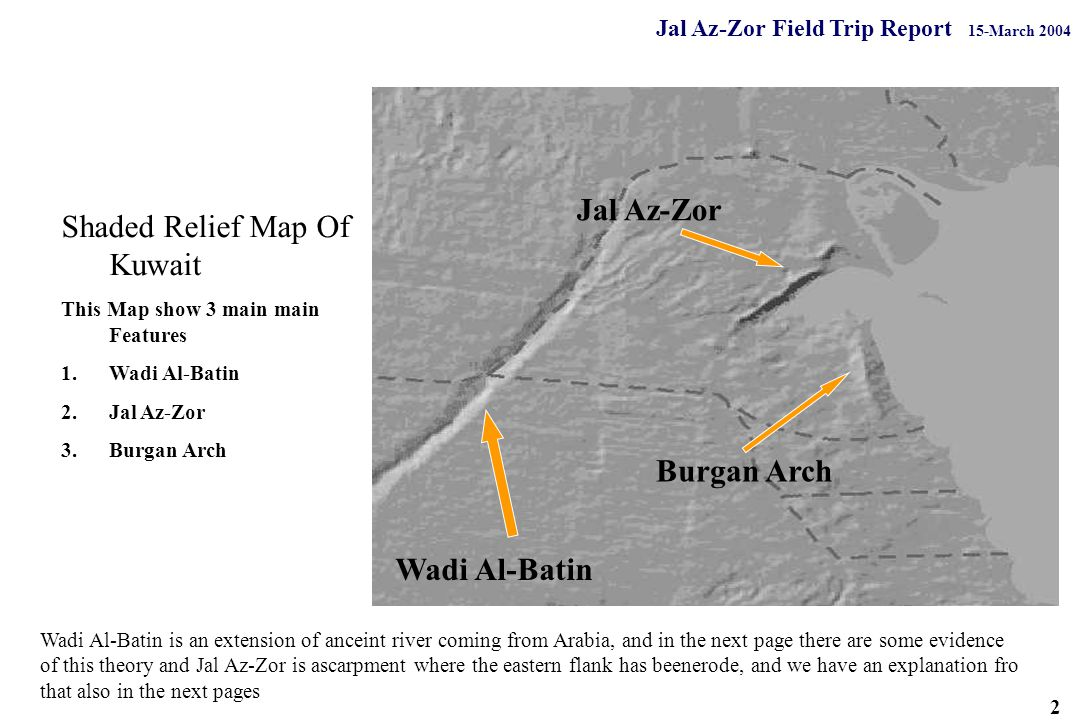 Evidence of Ancient Floods in the Heart of Saudi Arabia A 10,000 square mile satelite photo of the central Saudi-Arabian peninsula northeast of Riyadh reveals an ancient river bed.