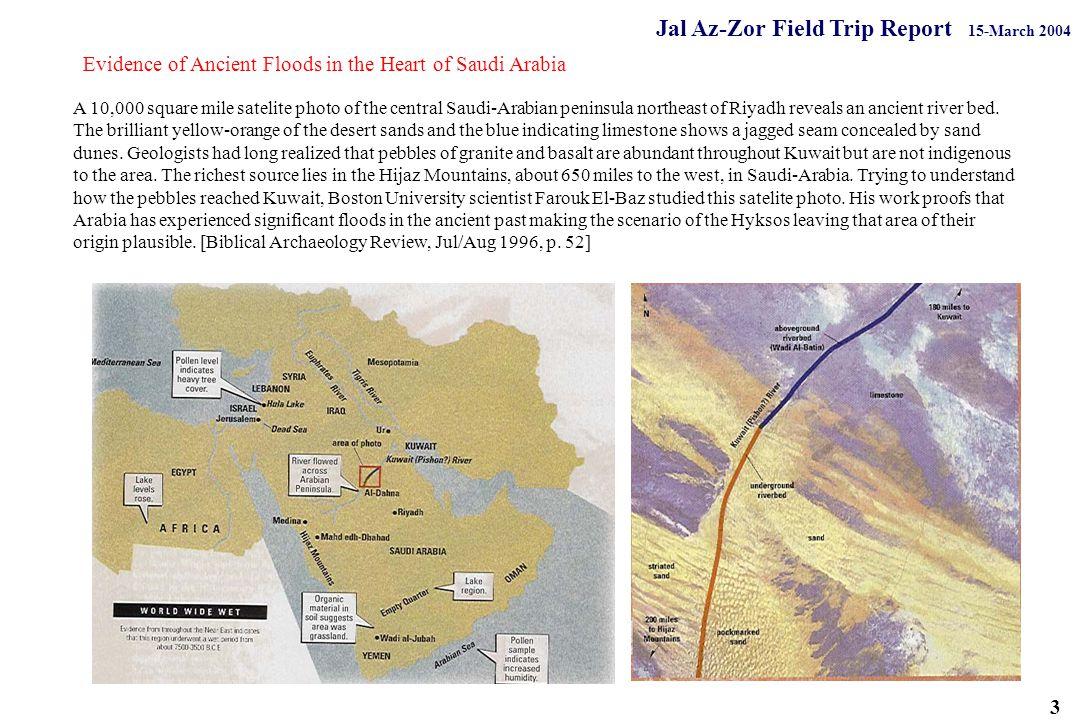 S1 S2 S3 Jal Az-Zor Field Trip Report 15-March 2004 The Trip program 4