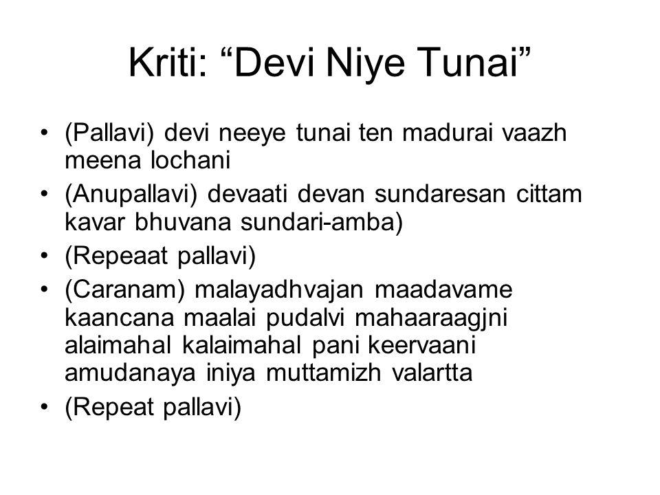 Kriti: Devi Niye Tunai (Pallavi) devi neeye tunai ten madurai vaazh meena lochani (Anupallavi) devaati devan sundaresan cittam kavar bhuvana sundari-amba) (Repeaat pallavi) (Caranam) malayadhvajan maadavame kaancana maalai pudalvi mahaaraagjni alaimahal kalaimahal pani keervaani amudanaya iniya muttamizh valartta (Repeat pallavi)