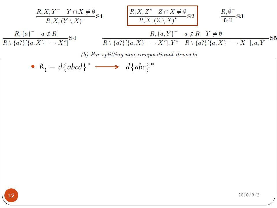 2010/9/2 12 R 1 = d{abcd} * d{abc} *
