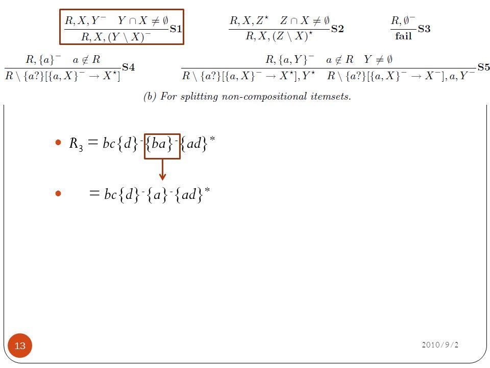 2010/9/2 13 R 3 = bc{d} - {ba} - {ad} * = bc{d} - {a} - {ad} *