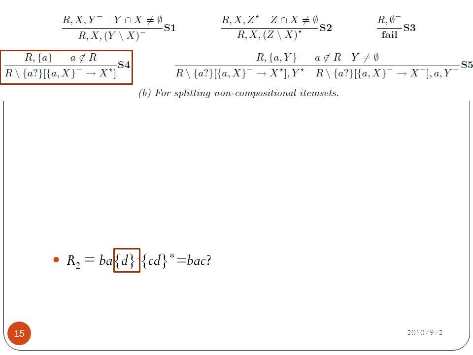 2010/9/2 15 R 2 = ba{d} - {cd} * =bac