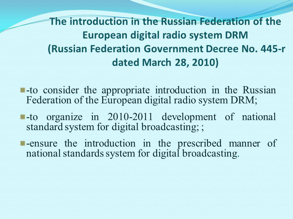 1919 Development of terrestrial broadcasting Coverage of 100% of the population of the RUSSIAN FEDERATION with public radio of high and in case of EMERGENCY alerts, digital broadcasting for in foreign countries with high quality of reception.