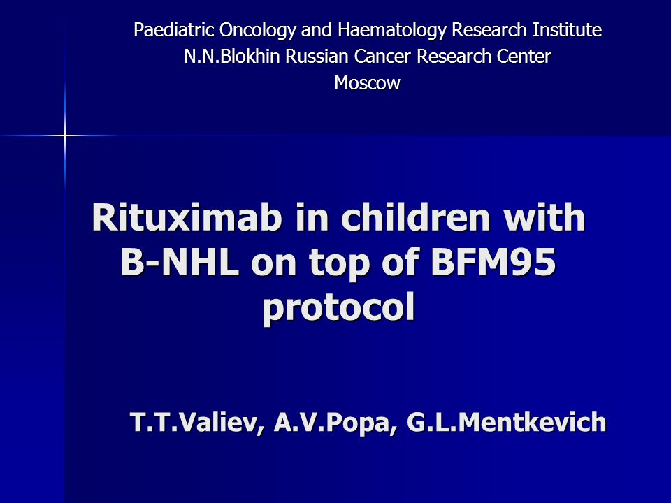 Results of multicenter studies on III/IV stages childhood B-NHL ProtocolEFS (3-5y)Authors BFM9069.1%Meng JH et al.