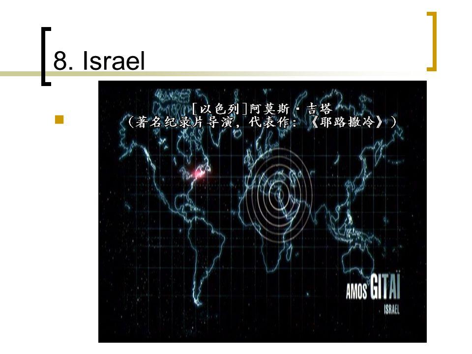 8. Israel
