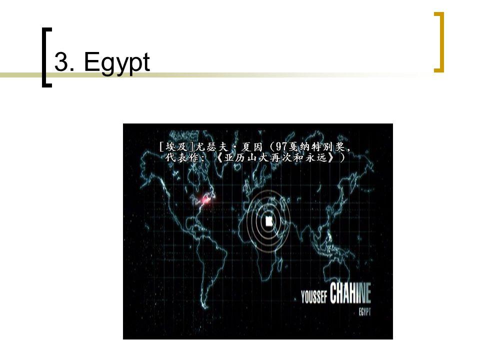 3. Egypt