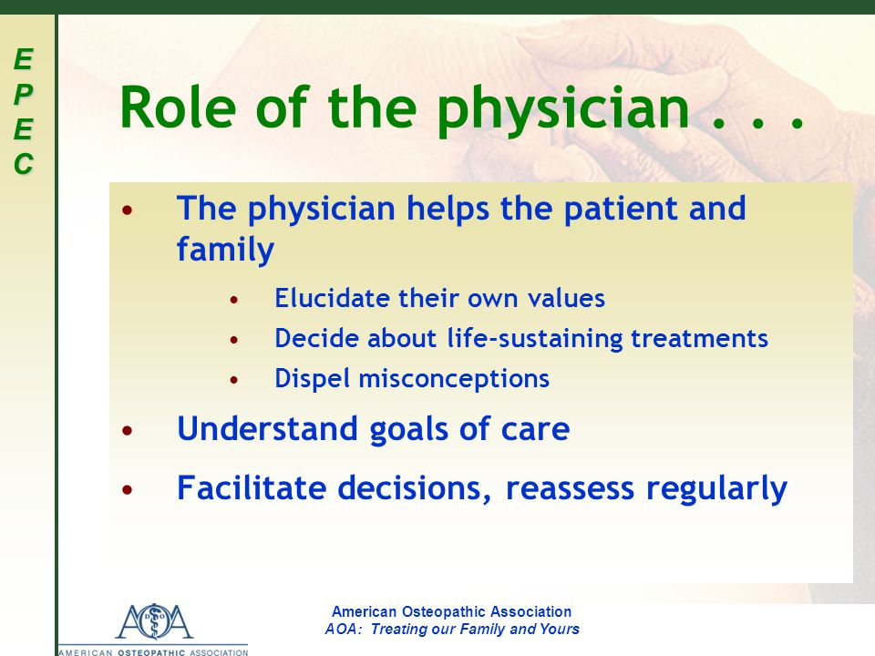 EPECEPECEPECEPEC American Osteopathic Association AOA: Treating our Family and Yours Role of the physician... The physician helps the patient and fami