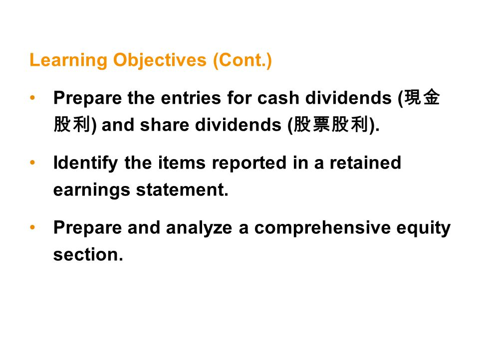 Sale of Treasury Shares  Above Cost ( 高於成本出售 )  Below Cost ( 低於成本出售 ) Both increase total assets and equity.