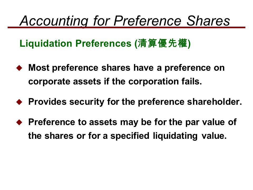  Most preference shares have a preference on corporate assets if the corporation fails.  Provides security for the preference shareholder.  Prefere