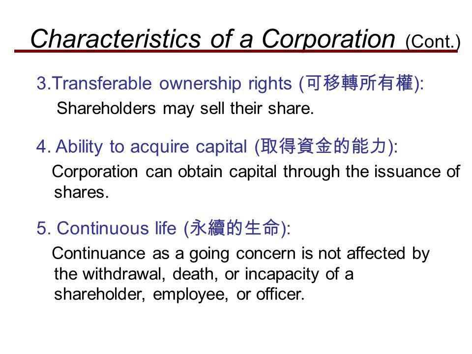 Illustration: Stine Corporation issues 10,000 shares of €10 par value preference shares for €12 cash per share.