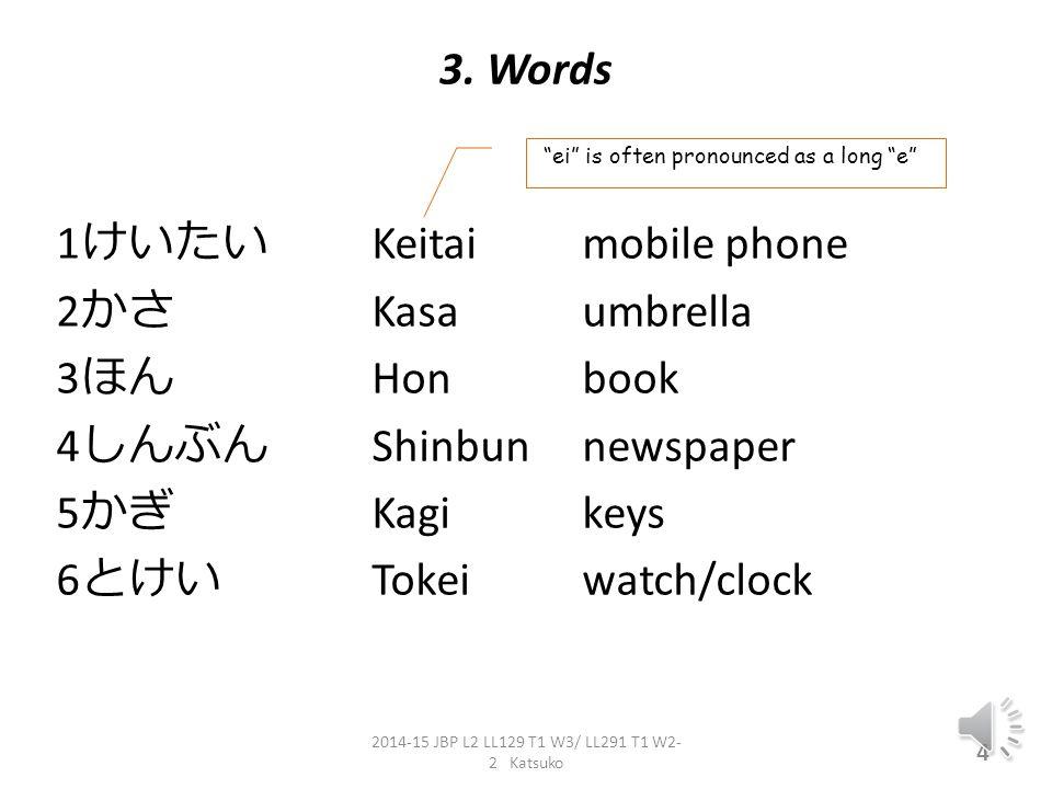 13.Home number, work number etc *keitai no bango^ is also OK.