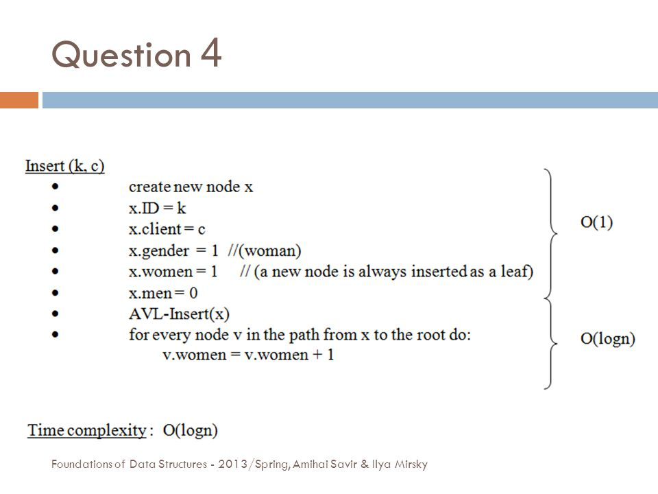 Question 4 Foundations of Data Structures - 2013/Spring, Amihai Savir & Ilya Mirsky