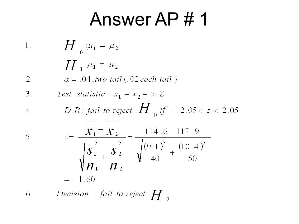 Answer AP # 1