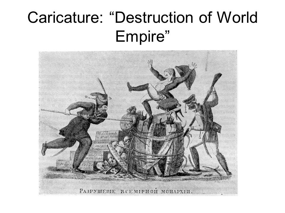 Caricature: Destruction of World Empire