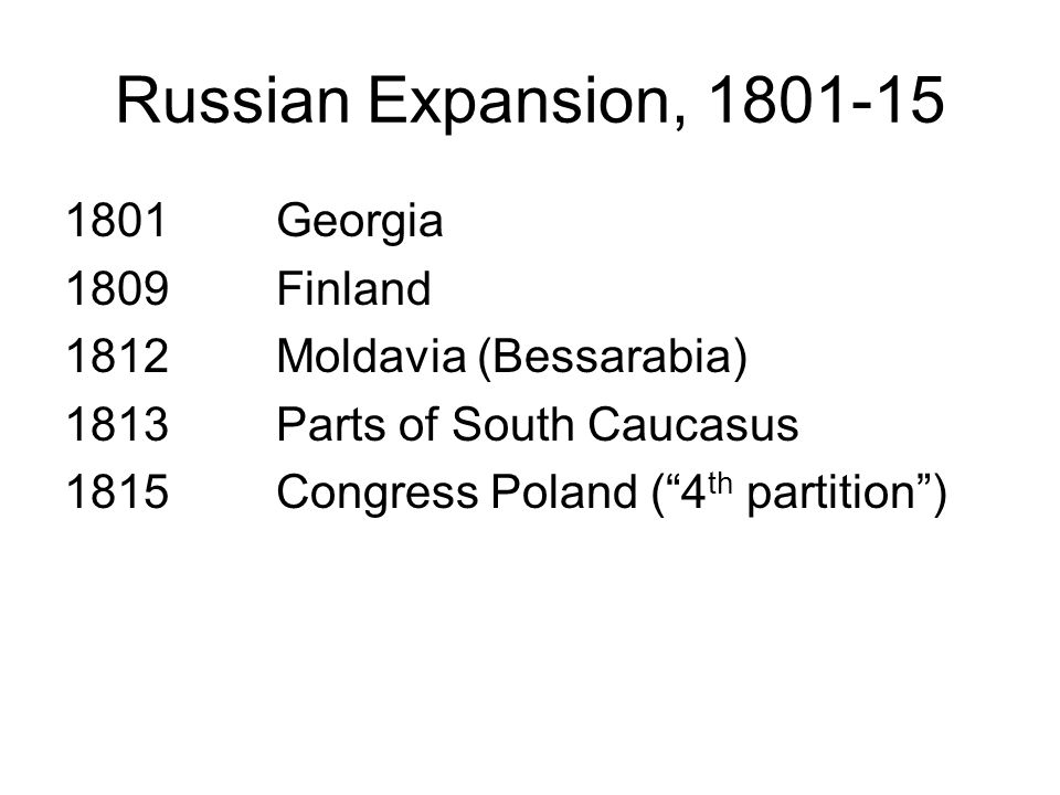 Moscow Stock Market, 1835-39