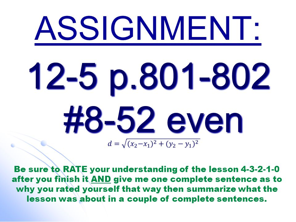 ASSIGNMENT: 12-5 p.801-802 #8-52 even Be sure to RATE your understanding of the lesson 4-3-2-1-0 after you finish it AND give me one complete sentence
