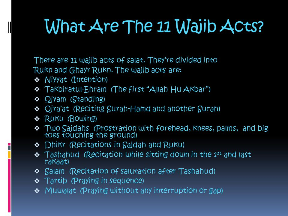 What Are The 11 Wajib Acts.There are 11 wajib acts of salat.
