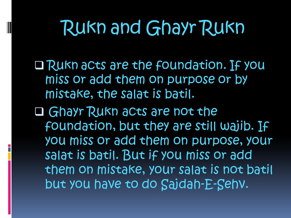 Rukn and Ghayr Rukn  Rukn acts are the foundation.