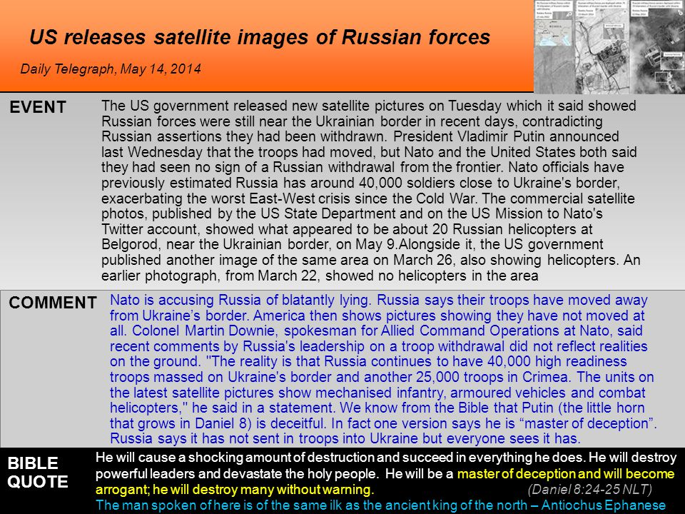 The US government released new satellite pictures on Tuesday which it said showed Russian forces were still near the Ukrainian border in recent days, contradicting Russian assertions they had been withdrawn.