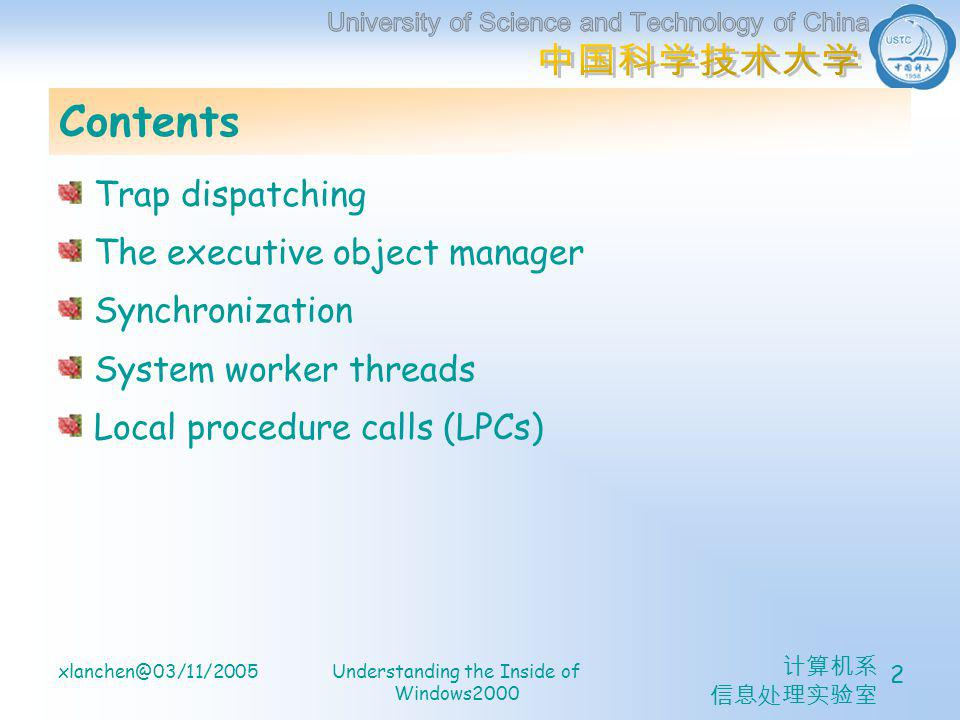 计算机系 信息处理实验室 xlanchen@03/11/2005Understanding the Inside of Windows2000 13 Hardware Interrupt Processing On x86 systems IRQ interrupt request  interrupt number IDT interrupt dispatch table filled at system boot time OS 8259 M 8259 S device CPU