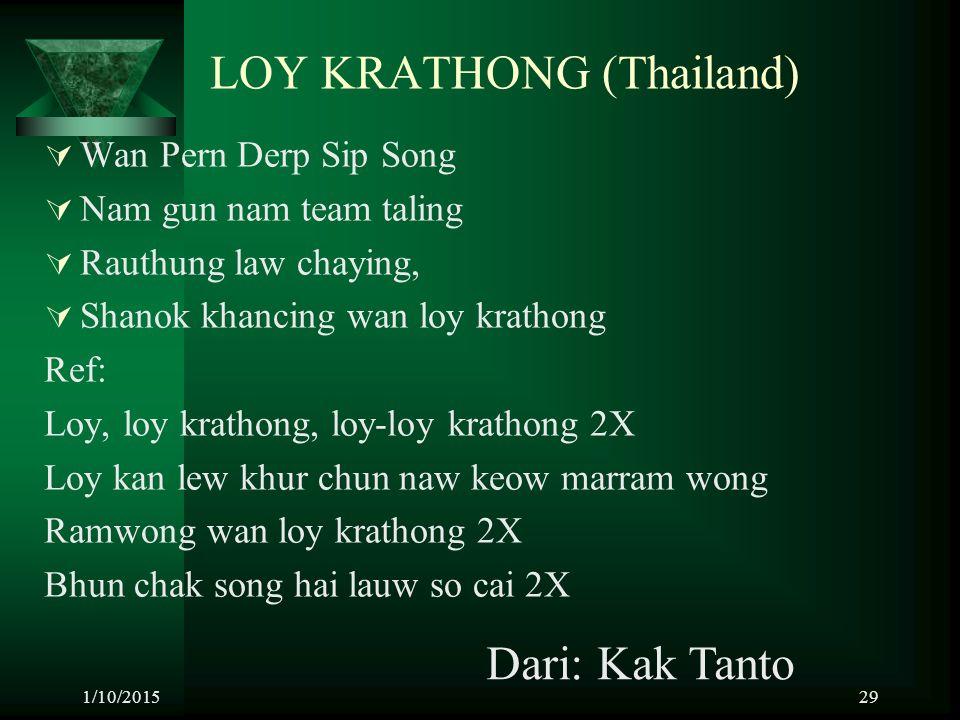 1/10/201529 LOY KRATHONG (Thailand)  Wan Pern Derp Sip Song  Nam gun nam team taling  Rauthung law chaying,  Shanok khancing wan loy krathong Ref:
