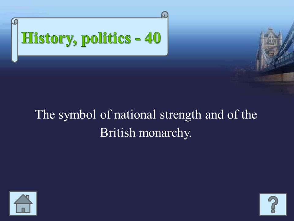 The symbol of national strength and of the British monarchy.
