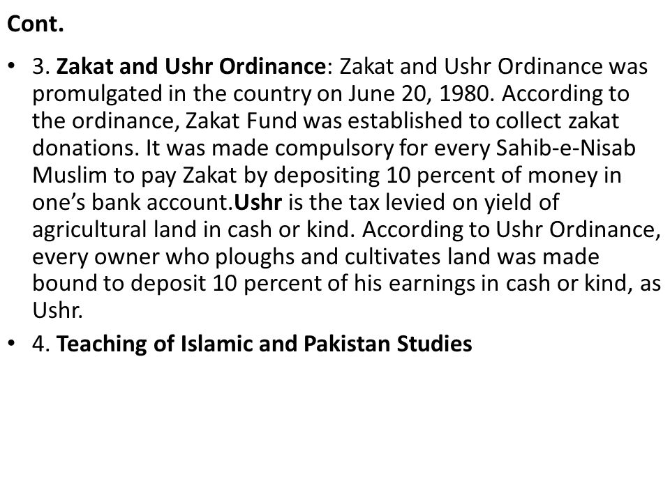 Cont.5. Interest Free Banking: In January 1981, interest free banking was introduced in Pakistan.