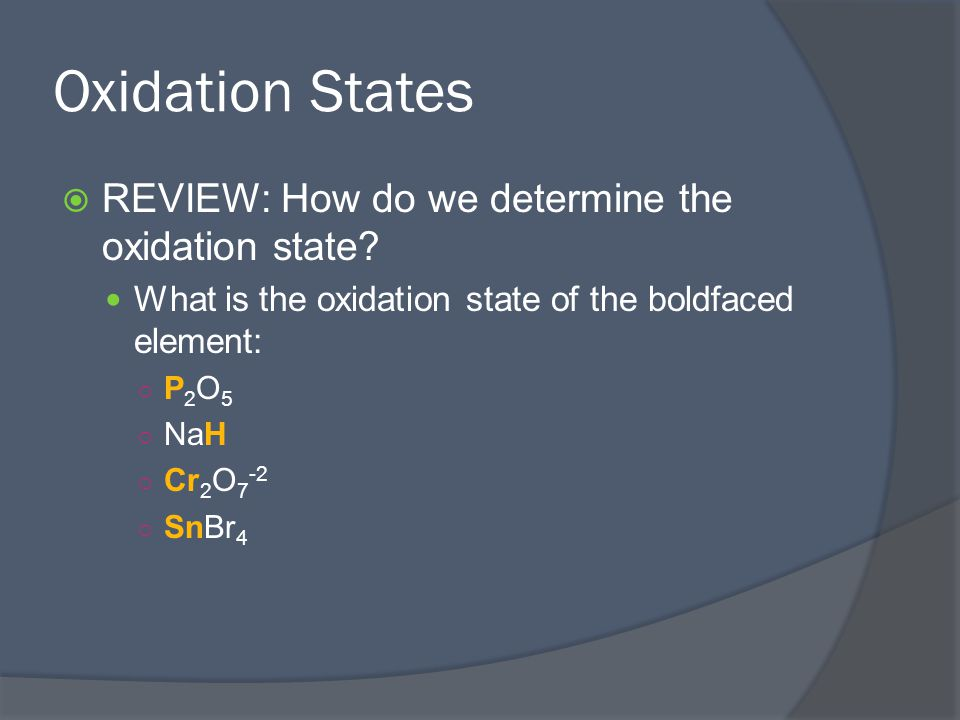 Redox Reactions  How do we determine if a reaction is a redox reaction.