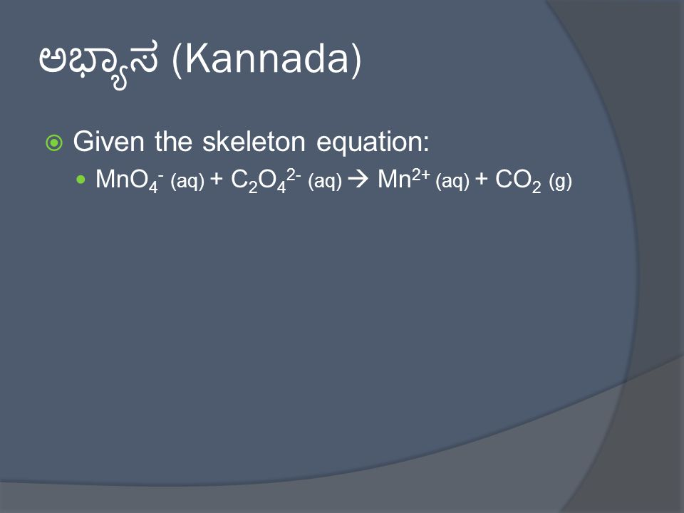 April 10 th, 2013  DO NOW: Predict how balancing a redox reaction in a basic solution is different than in an acidic solution.