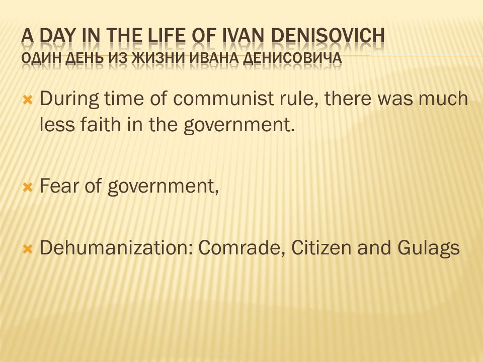  During time of communist rule, there was much less faith in the government.