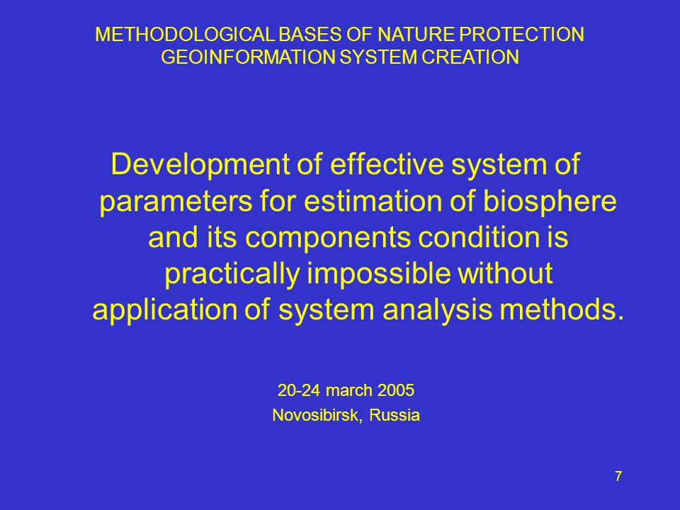 8 The most important concepts of the system analysis for ENPGIS development are: purpose concept the concept of knowledge information unity the concept of complex use of all accessible information the concept of optimization of information systems 20-24 march 2005 Novosibirsk, Russia METHODOLOGICAL BASES OF NATURE PROTECTION GEOINFORMATION SYSTEM CREATION