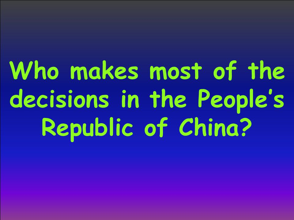 Who makes most of the decisions in the People's Republic of China?