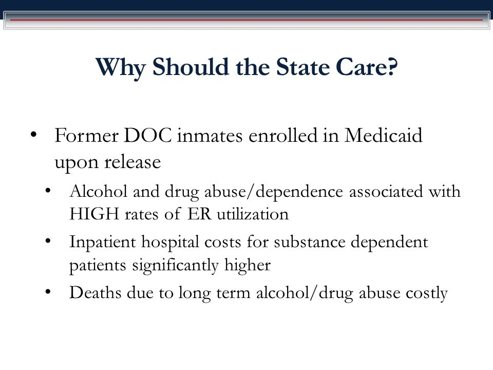 Why Should the State Care.