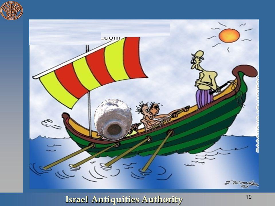 Israel Antiquities Authority 19