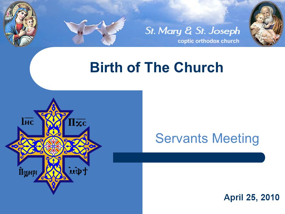 Servants Meeting Birth of The Church April 25, 2010