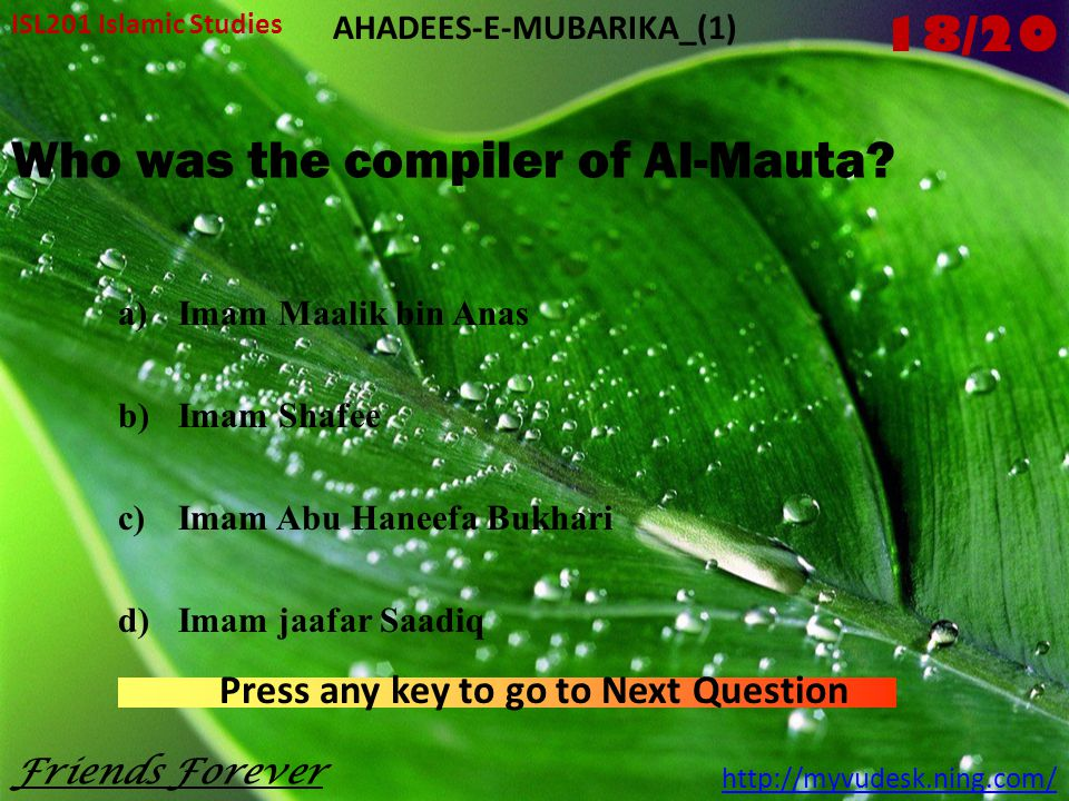 How many Ahadis does Al-Mouta contain.