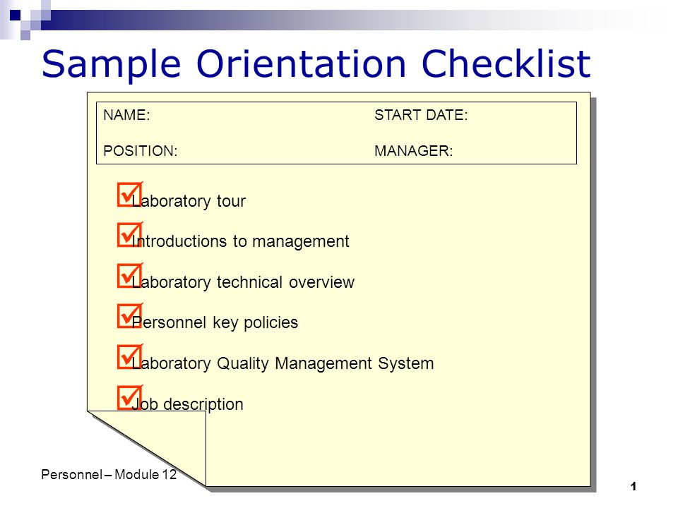 Personnel – Module 12 1 Sample Orientation Checklist  Laboratory tour  Introductions to management  Laboratory technical overview  Personnel key policies  Laboratory Quality Management System  Job description  Laboratory tour  Introductions to management  Laboratory technical overview  Personnel key policies  Laboratory Quality Management System  Job description NAME:START DATE: POSITION:MANAGER: