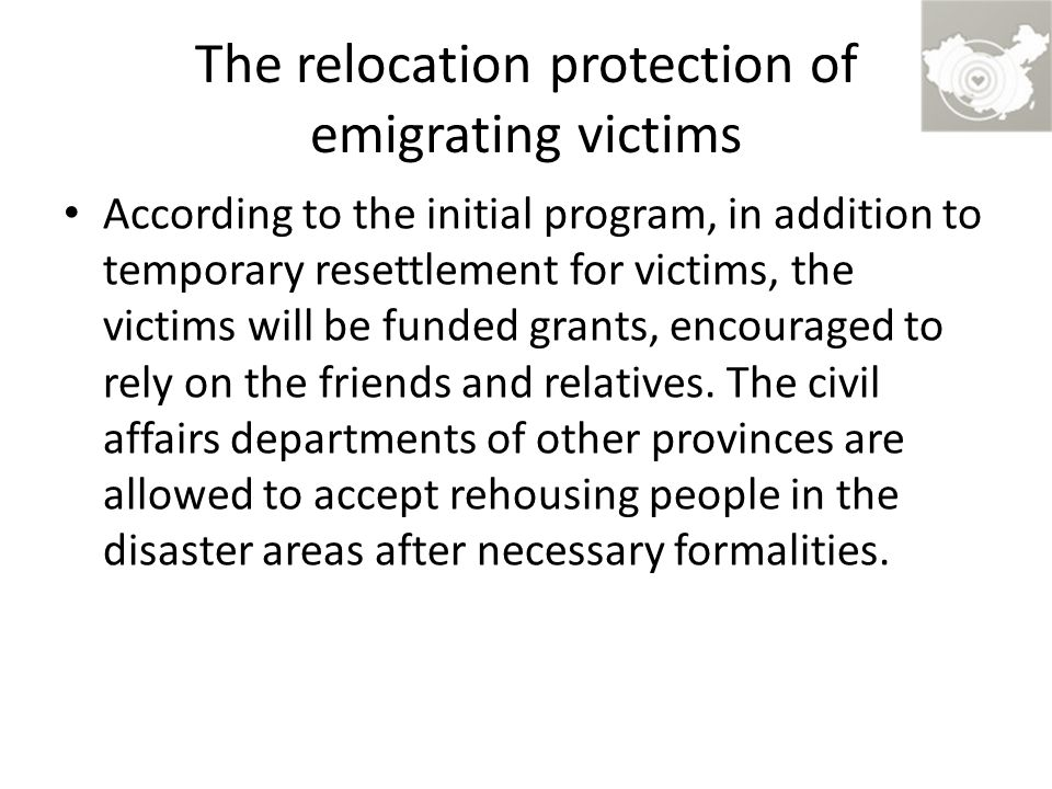 The relocation protection of emigrating victims According to the initial program, in addition to temporary resettlement for victims, the victims will be funded grants, encouraged to rely on the friends and relatives.