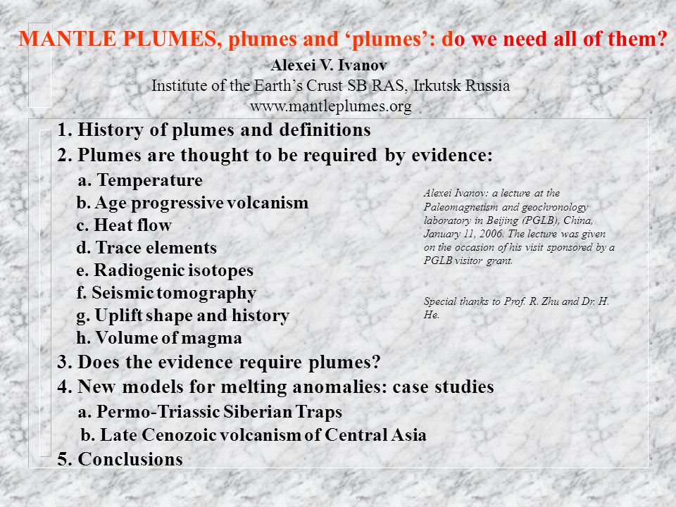 MANTLE PLUMES, plumes and 'plumes': do we need all of them.