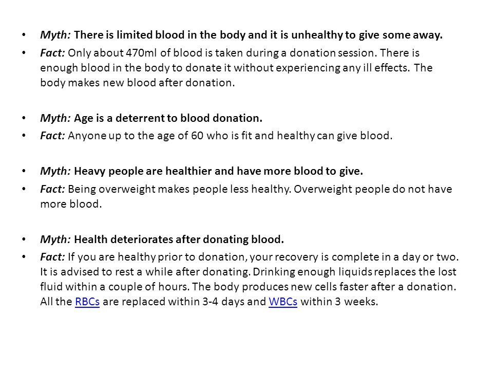 Myth: you cannot take part in sports or other physical activities after donating blood.