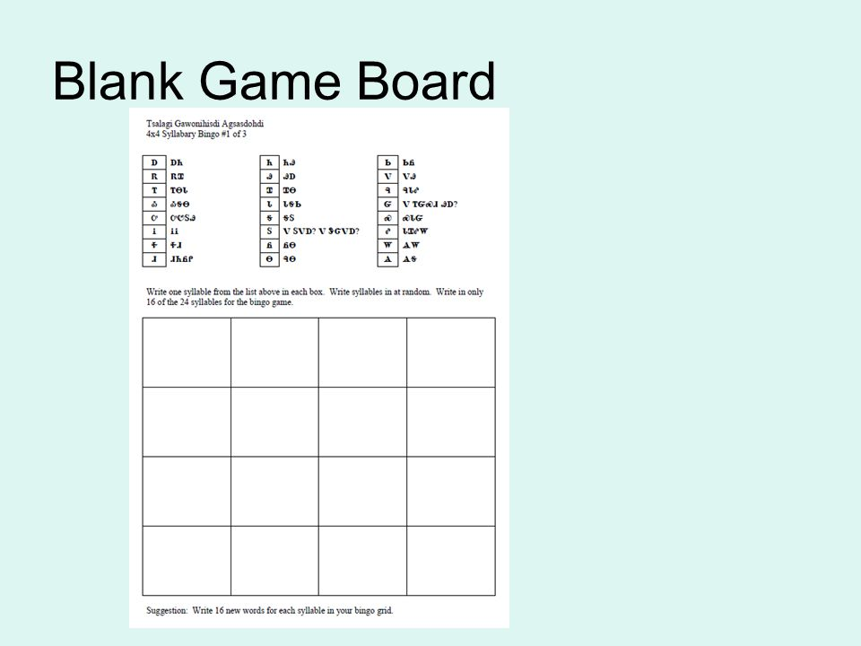 Blank Game Board