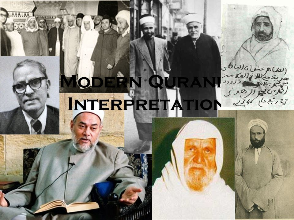 Quranic Interpretation/ Tafsir Tafsir bi'l-ma'thur or bi'l-ma'qul –Classical scholars say interpretation only based on personal reason (ra'y) is prohibited… it must accord with and be backed up by transmitted material Ta'wil/Interpretation vs.