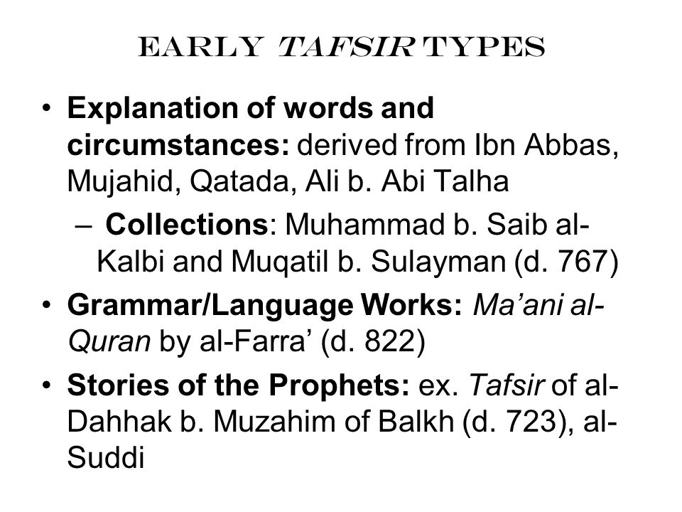 Early Tafsir Types Explanation of words and circumstances: derived from Ibn Abbas, Mujahid, Qatada, Ali b. Abi Talha – Collections: Muhammad b. Saib a